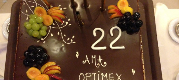 Tort-22ani-Ama